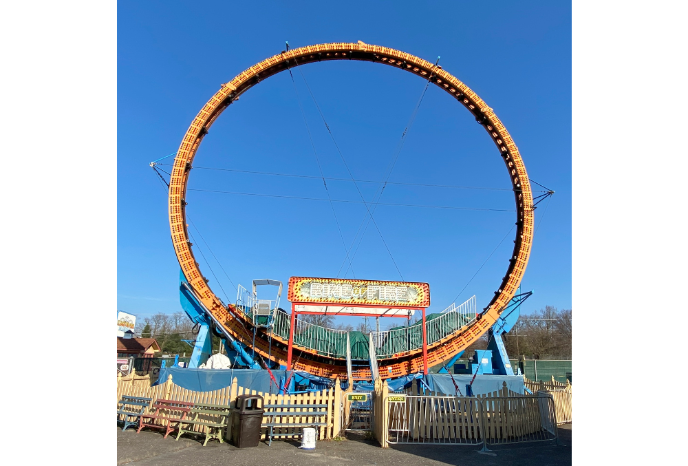 Ring of Fire 30 degree loop (T-A trailer mounted)